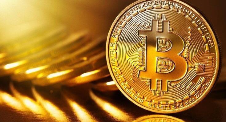 Bitcoin helal mi dir? Haram mı ?